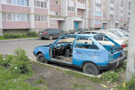 Как снять с учета автомобиль без владельца
