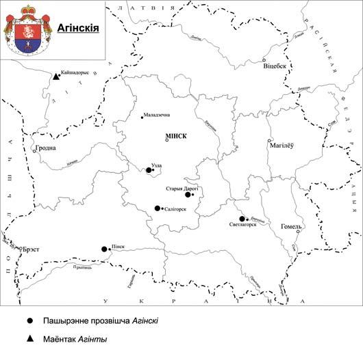 Приложение 4 белорусские фамилии и
